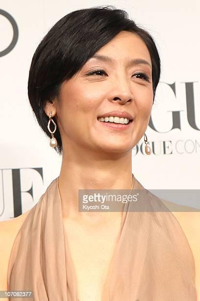 Actress Tamiyo Kusakari attends the 'Vogue Nippon Women of the Year 2010' award ceremony at Grand Hyatt Tokyo on November 22 2010 in Tokyo Japan