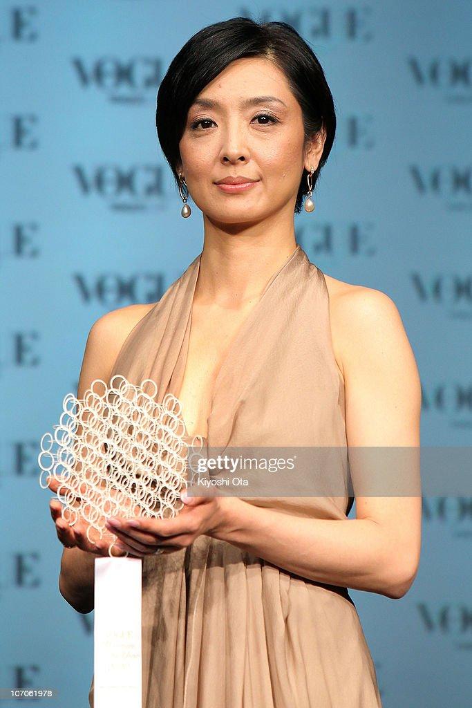Actress Tamiyo Kusakari is presented an award during the 'Vogue Nippon Women of the Year 2010' award ceremony at Grand Hyatt Tokyo on November 22, 2010 in Tokyo, Japan.