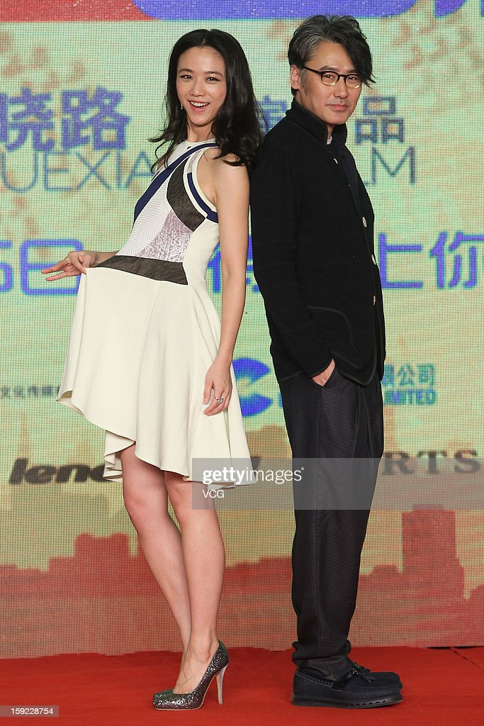 Actress <a gi-track='captionPersonalityLinkClicked' href=/galleries/search?phrase=Tang+Wei&family=editorial&specificpeople=4329520 ng-click='$event.stopPropagation()'>Tang Wei</a> and actor Wu Xiubo attend 'Finding Mr. Right' press conference at Grand Millennium Hotel on January 10, 2013 in Beijing, China.