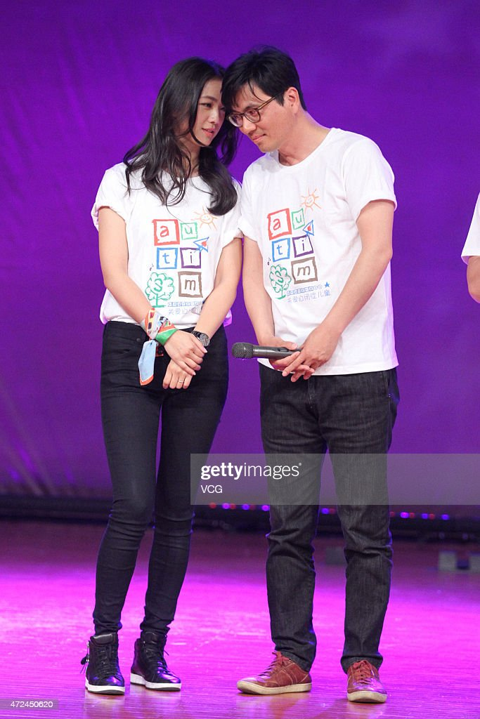 Tang Wei And Husband Kim Tae-yong Attend An Award Ceremony In Beijing ...