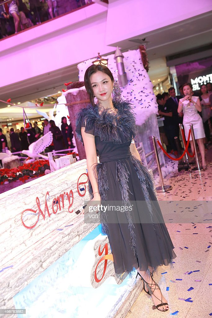 Actress Tang Wei attends a Christmas lighting ceremony on November 25 2015 in Hong Kong China
