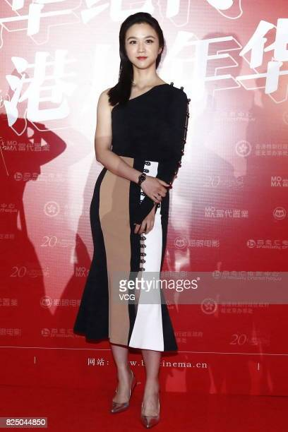 Actress Tang Wei attends the opening ceremony of The 6th Hong Kong Film Festival in Beijing on July 31 2017 in Beijing China