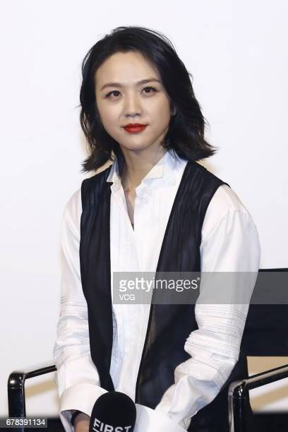 Actress Tang Wei attends the press conference of the 11th FIRST International Film Festival on May 4 2017 in Beijing China