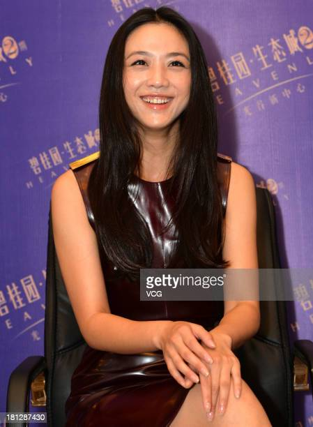 Actress Tang Wei meets fans at Country Garden EcoCity on September 20 2013 in Wuhan China