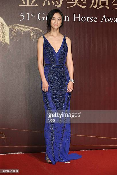 Actress Tang Wei walks on the red carpet of the 51st Golden Horse Awards at Sun Yatsen Memorial Hall on November 22 2014 in Taipei Taiwan of China