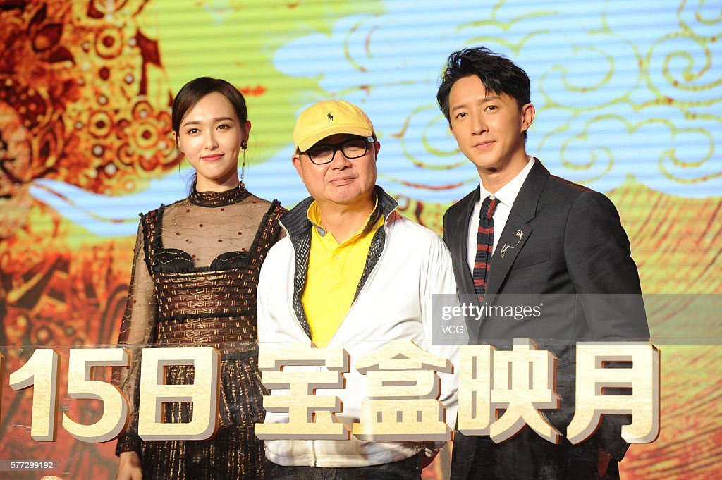 """""""A Chinese Odyssey: Part Three"""" Beijing Press Conference"""