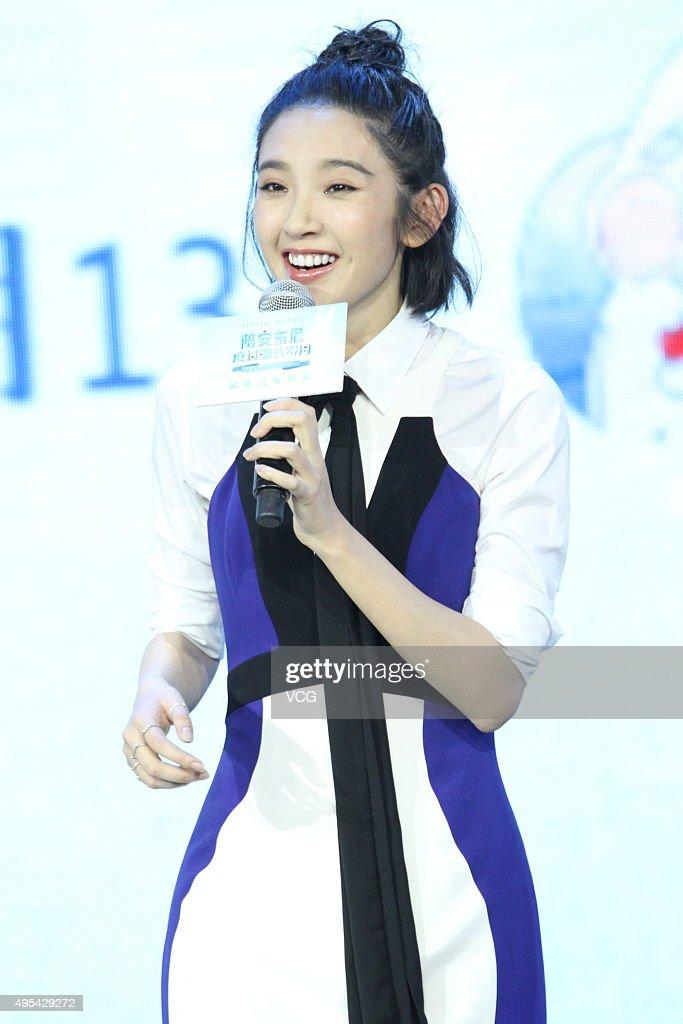 Janet Chun Net Worth
