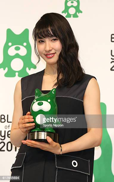 Actress Tao Tsuchiya attends Blog of the year 2015 Awards Ceremony on February 8 2016 in Tokyo Japan