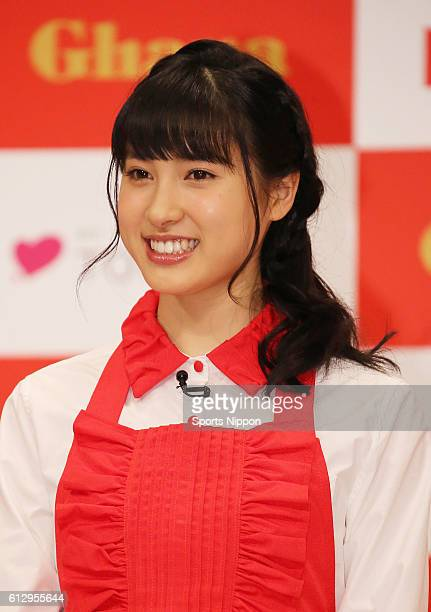 Actress Tao Tsuchiya attends promotional event of Lotte Ghana Chocolate on February 11 2016 in Tokyo Japan