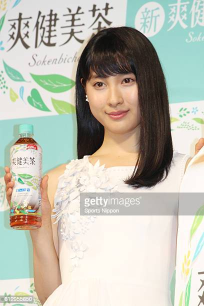 Actress Tao Tsuchiya attends promotional event of the Sokenbicha on May 9 2016 in Tokyo Japan