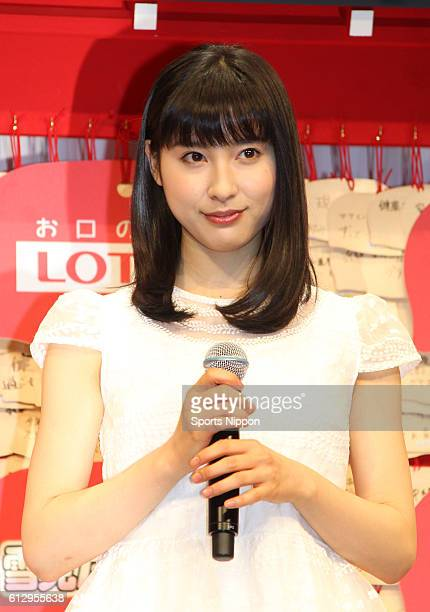 Actress Tao Tsuchiya attends the Lotte press conference on February 3 2016 in Tokyo Japan