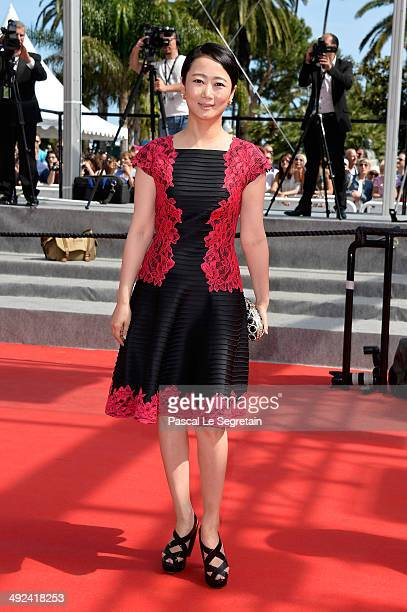 Actress Tao Zhao attends the 'Futatsume No Mado' premiere during the 67th Annual Cannes Film Festival on May 20 2014 in Cannes France