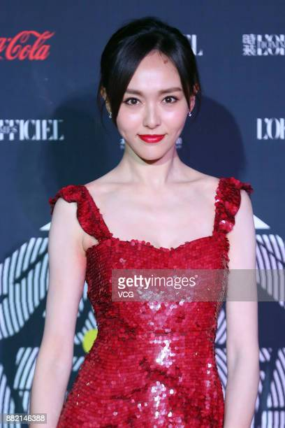 Actress Tiffany Tang arrives at the red carpet of L'Officiel Fashion Night 2017 on November 29 2017 in Beijing China