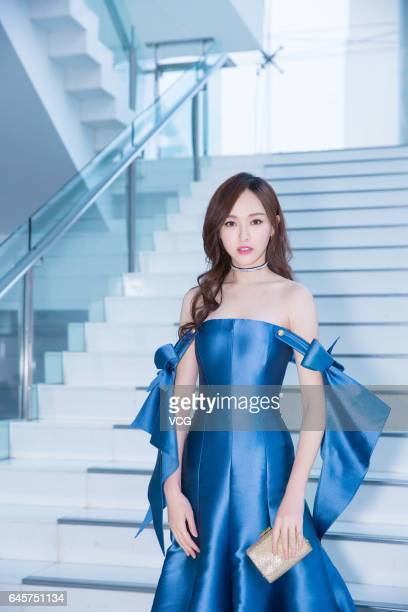 Actress Tiffany Tang Yan attends the 2017 Chinese Television Series Quality Ceremony held by Dragon TV on February 26 2017 in Shanghai China