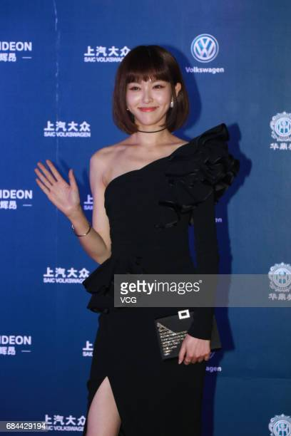Actress Tiffany Tang Yan poses on red carpet of the 22nd Huading Awards ceremony on May 18 2017 in Suzhou Jiangsu Province of China