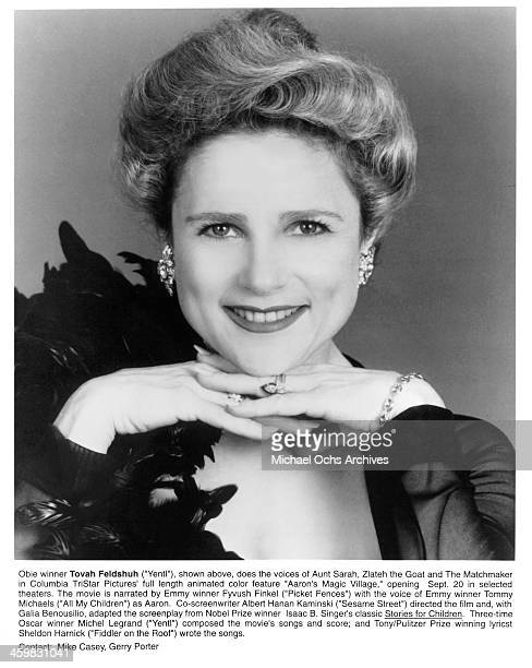 Actress Tovah Feldshuh poses for the animation movie 'Aaron's Magic Village ' circa 1995
