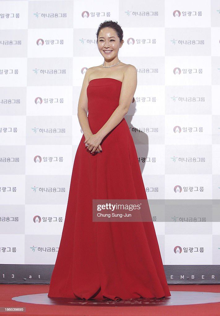 Actress Um Jee-Won arrives for the 50th Daejong Film Awards at KBS hall on November 1, 2013 in Seoul, South Korea.