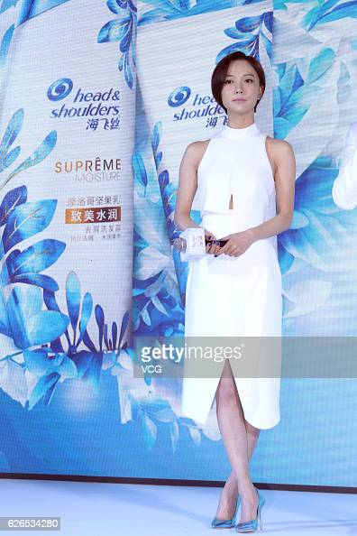Actress Wang Luodan attends Head Shoulders event on November 29 2016 in Beijing China