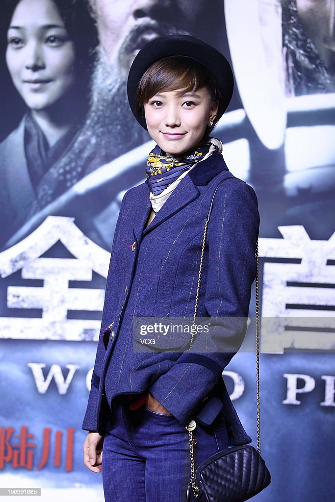 Actress Wang Luodan attends 'The Last Supper' premiere at China World Trade Center Tower III on November 26, 2012 in Beijing, China.