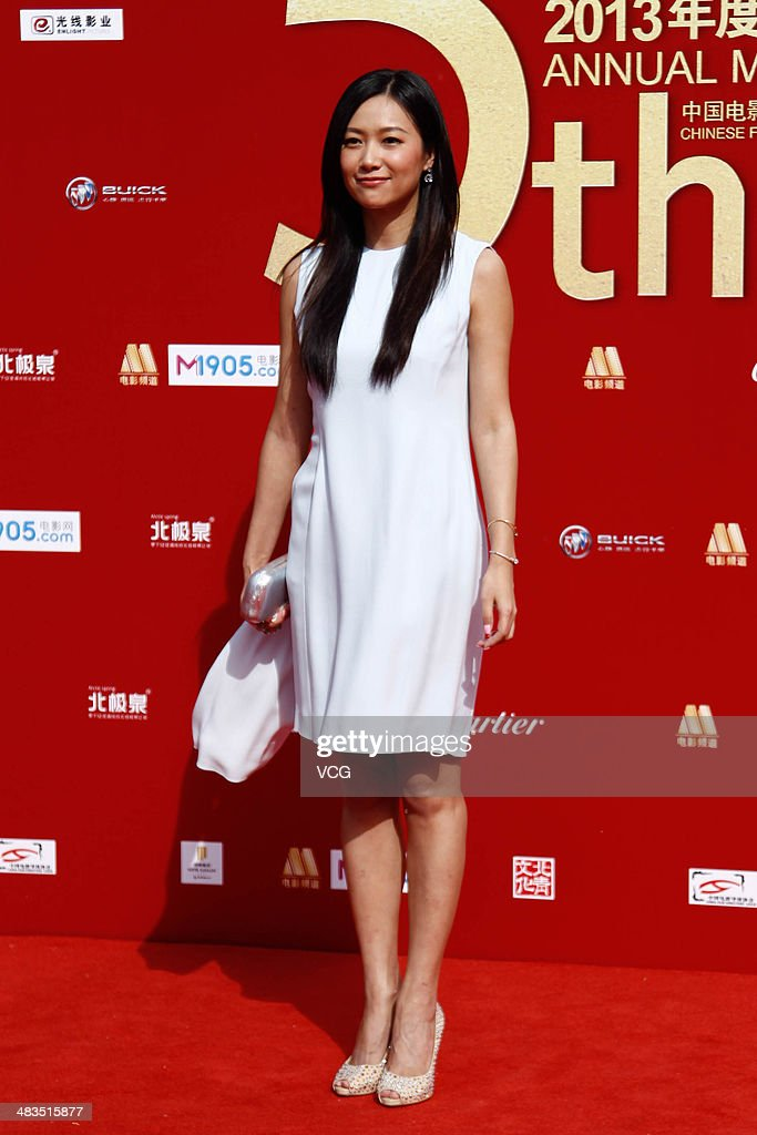 Actress Xu Jinglei attends The 5th China Film Director's Guild Award at China Film Director Center on April 9 2014 in Beijing China