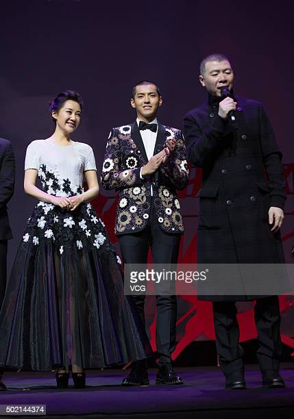 Actress Xu Qing actor Kris Wu and actor Feng Xiaogang attend 'Mr Six' premiere at National Aquatics Center on December 20 2015 in Beijing China
