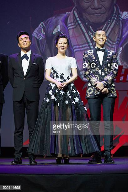 Actress Xu Qing and actor Kris Wu attend 'Mr Six' premiere at National Aquatics Center on December 20 2015 in Beijing China