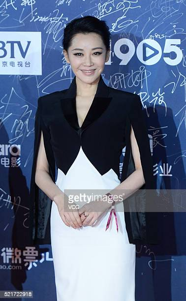 Actress Xu Qing arrives at the red carpet of the 6th Beijing International Film Festival on April 16 2016 in Beijing China