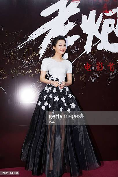 Actress Xu Qing attends 'Mr Six' premiere at National Aquatics Center on December 20 2015 in Beijing China