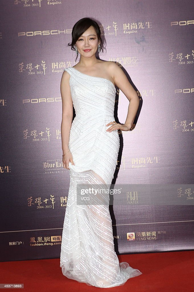 Actress Xue Jianing attends Esquire Men Of The Year Awards 2013 at Oriental Theatre on December 4, 2013 in Beijing, China.