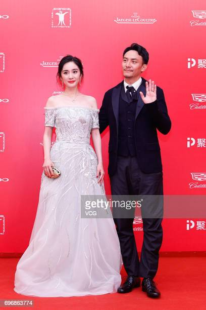 Actress Yang Mi and actor Chen Chang arrive at the red carpet of the 20th Shanghai International Film Festival on June 17 2017 in Shanghai China