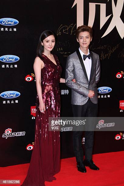 Actress Yang Mi and former member of EXO Lu Han attend the '2014 Sina Weibo Night' award ceremony at World Trade Center Tower 3 on January 15 2015 in...