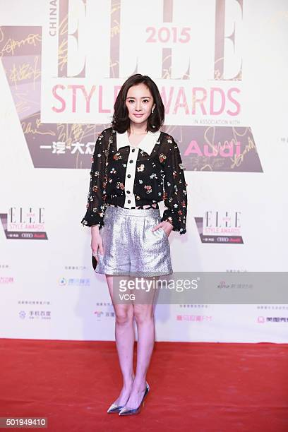 Actress Yang Mi arrives at the red carpet of the 2015 Elle Style Awards on December 18 2015 in Shanghai China