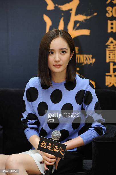Actress Yang Mi attends a press conference of new film 'The Witness' on October 27 2015 in Shanghai China