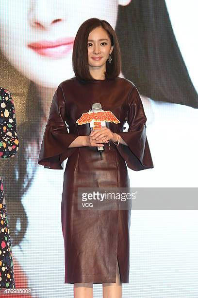 Actress Yang Mi attends 'Kung Fu Panda 3' press conference on June 13 2015 in Shanghai China