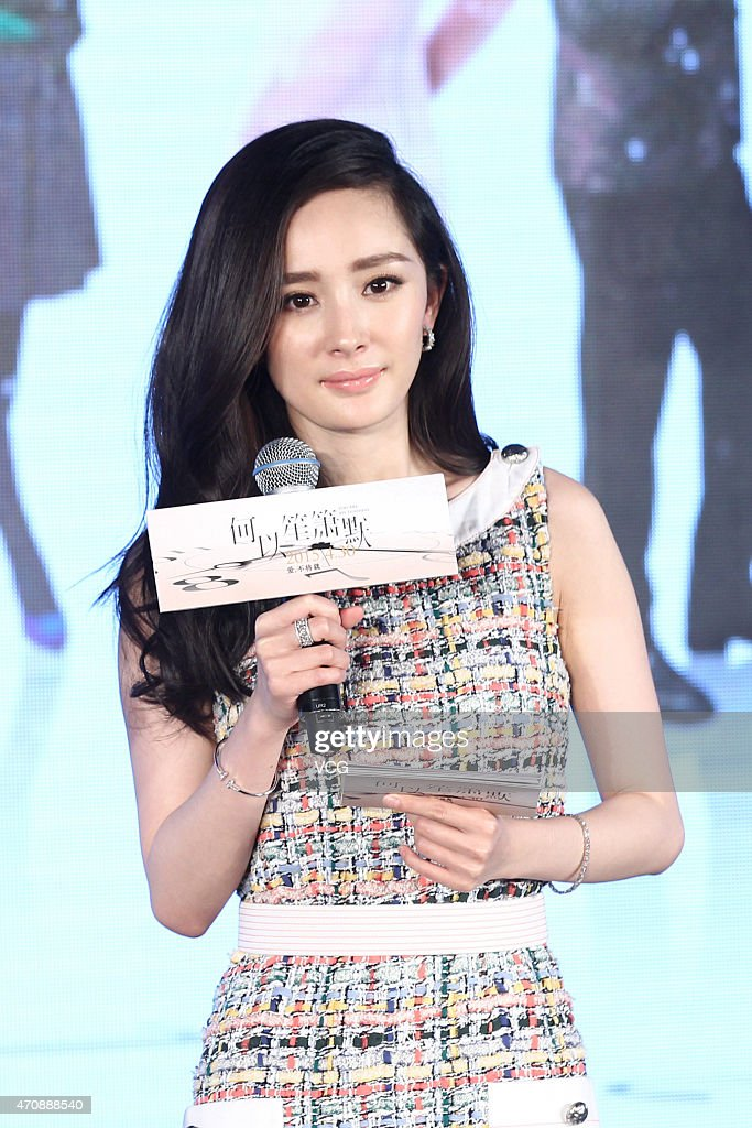 """Silence Seperation"" Beijing Premiere Press Conference"