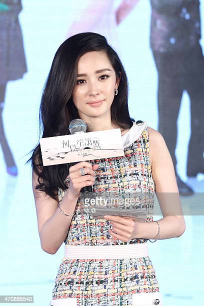 Actress Yang Mi attends premiere press conference of director Huang Bin's new film 'Silence Seperation' on April 23 2015 in Beijing China