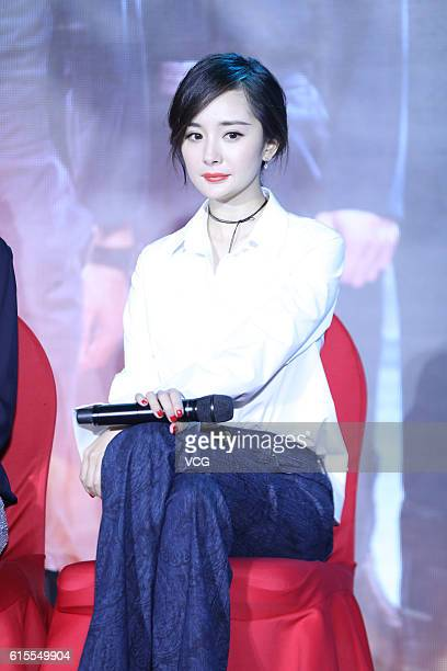 Actress Yang Mi attends press conference of a variety show 'Takes a Real Man' on October 18 2016 in Changsha Hunan Province of China