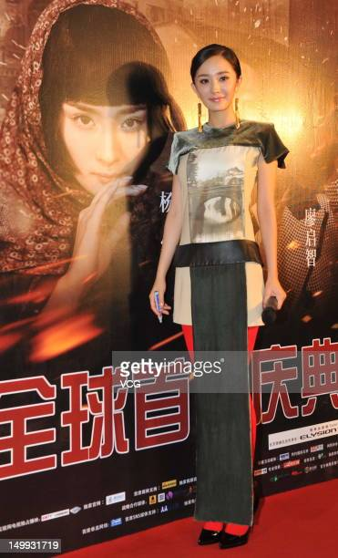 Actress Yang Mi attends 'The Bullet Vanishes' press conference at China Shijitan Contemporary Art Centre on August 6 2012 in Beijing China