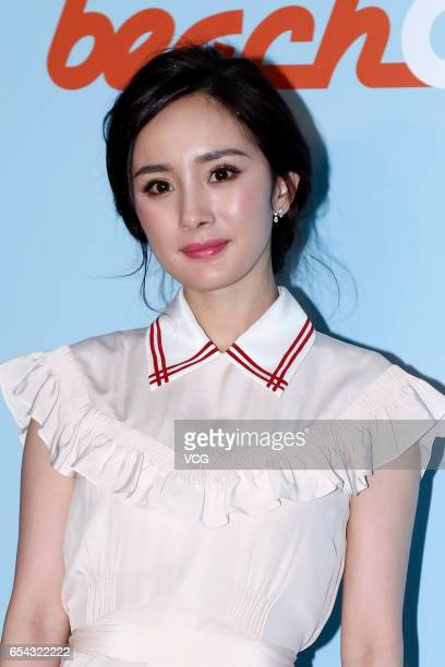 Actress Yang Mi attends the commercial event of Miumiu Beach Club on March 16 2017 in Beijing China