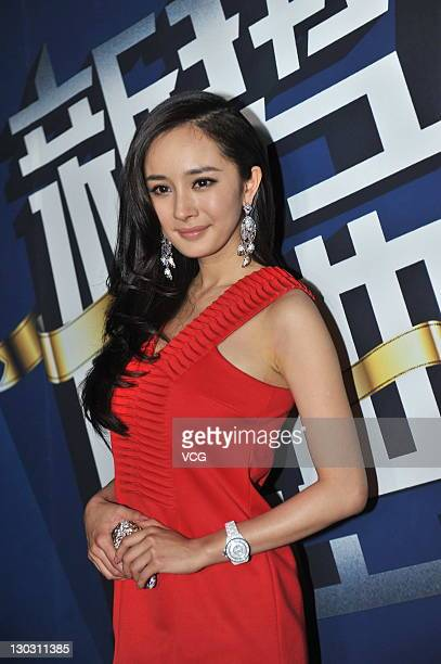 Actress Yang Mi attends the Grand Ceremony Of Movie And TV New Forces at new studio of Enlight Media on Ocotber 25 2011 in Beijing China