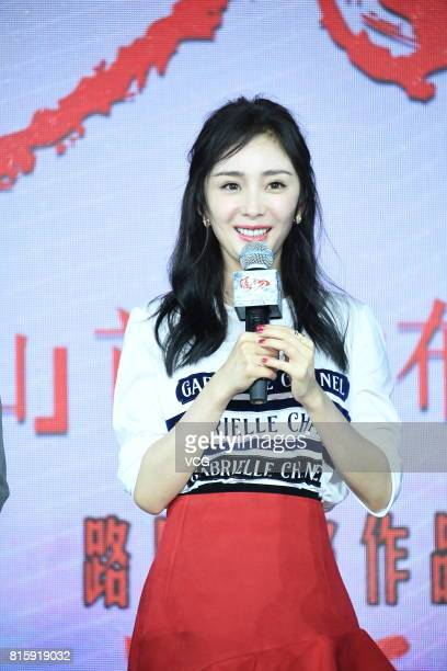 Actress Yang Mi attends the press conference of director Lu Yang's film 'Brotherhood of Blades II' on July 16 2017 in Beijing China