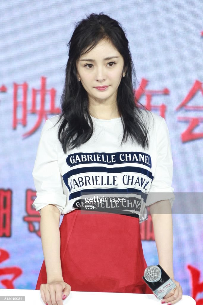 Actress Yang Mi attends the press conference of director Lu Yang's film 'Brotherhood of Blades II' on July 16, 2017 in Beijing, China.