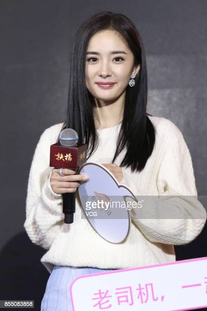 Actress Yang Mi attends the press conference of TV drama 'Legend of Fu Yao' on September 28 2017 in Beijing China