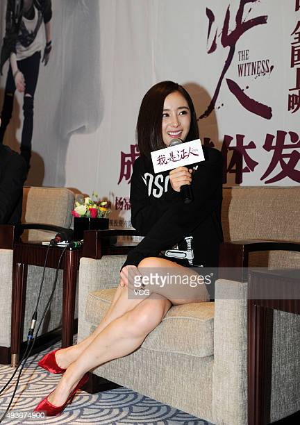 Actress Yang Mi attends the preview screening of film 'The Witness' on October 21 2015 in Chengdu Sichuan Province of China