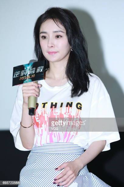Actress Yang Mi attends the screening event of film 'Fatal Countdown Reset' on June 8 2017 in Beijing China