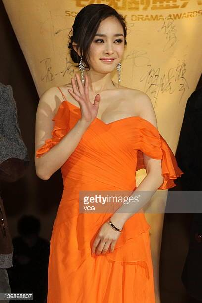 Actress Yang Mi attends the SOHUCOM TV Drama Awards at Beijing Exhibition Center Theatre on January 11 2012 in Beijing China