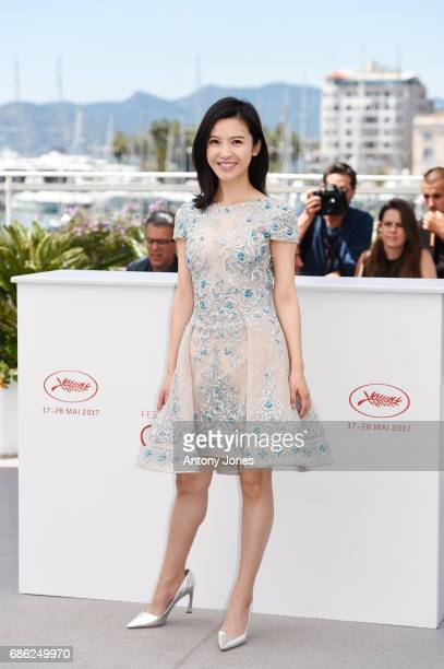 Actress Yang Zishan attends the 'Walking Past The Future ' photocall during the 70th annual Cannes Film Festival at Palais des Festivals on May 21...