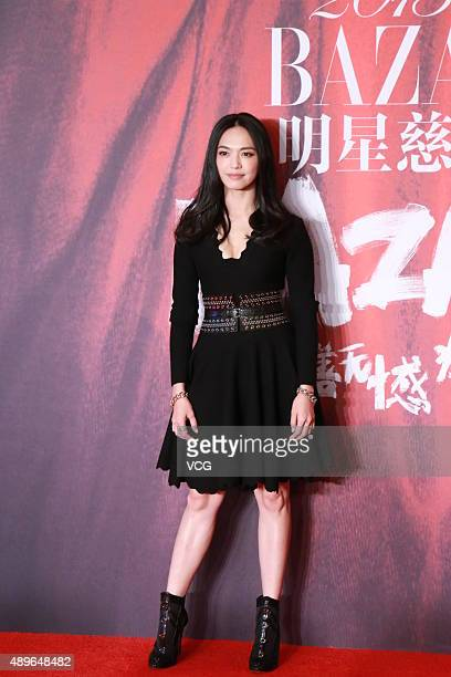 Actress Yao Chen arrives at the red carpet of the 2015 Bazaar Star Charity Night at China World Summit Wing on September 23 2015 in Beijing China