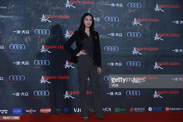 Actress Yao Chen arrives at the red carpet of the 2015 Marie Claire Style China at the Palace Museum on October 23 2015 in Beijing China