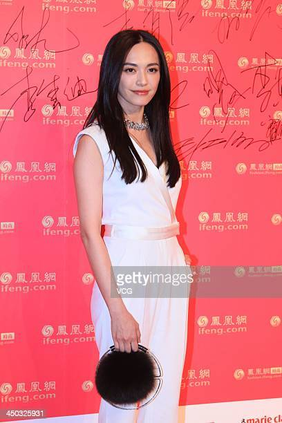 Actress Yao Chen arrives at the red carpet of the Phoenix Fashion Choice 2013 on November 16 2013 in Beijing China